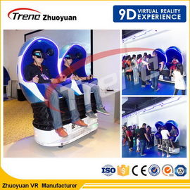 5 A Amusement Park Real Virtual Reality 9D Cinema Ride 2 Seats With Ear Windy Effects