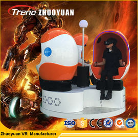360 Degree Orange Interactive 9D Movie Theater With Cinema Game SGS Approved