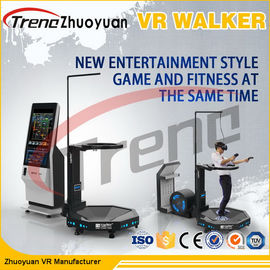 Ice Skating Virtual Reality Treadmill OmniDirectional For Movie Cinema SGS Approved