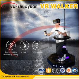 "Home Friendly Multi Directional Virtual Treadmill Walks With 42"" LCD Screen"