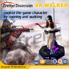 "China 3 PCS VR Games+ 4-6 PCS Update  Virtual Reality Walker Virtual Reality Treadmill With 42"" LCD Screen supplier"