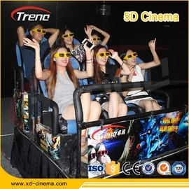 Metal Screen 7d Simulator Cinema 6 / 9 Seats With Wind Effects Electric System