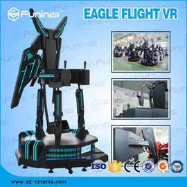 Unique Stand Up Flight VR Simulator For Movie Cinema 1260*1260*2450mm
