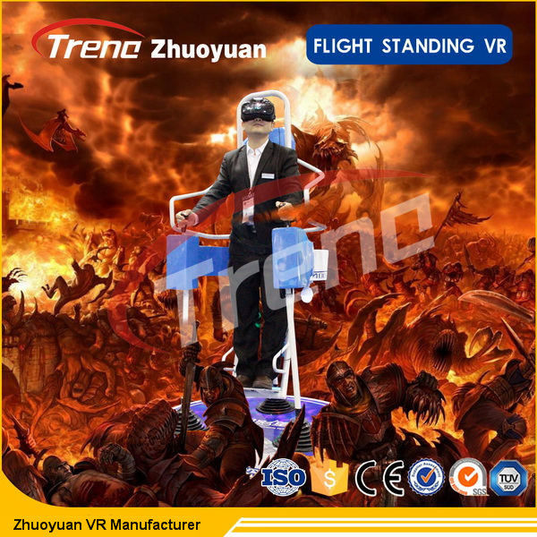 3 DOF Electric Stand Up Flight VR Simulator With 5 5 Inch HD 2K Screen