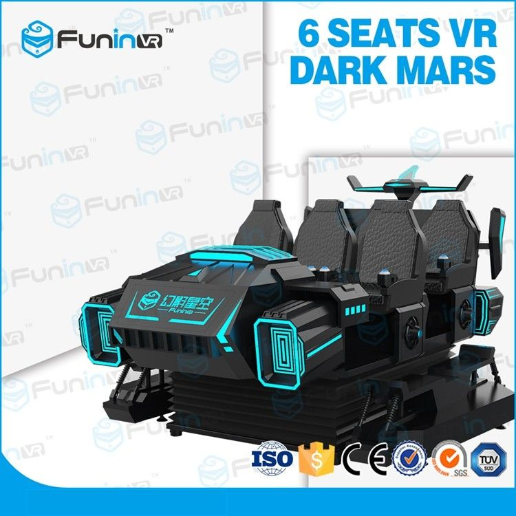 8451826f328d 6 Players 9D Virtual Reality Cinema   VR Game Machine For Malls Centre