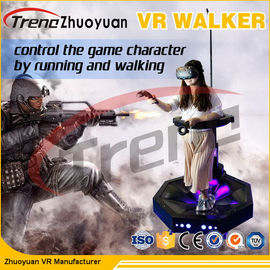 "3 PCS VR Games+ 4-6 PCS Update  Virtual Reality Walker Virtual Reality Treadmill With 42"" LCD Screen"