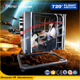 China Shopping Mall Indoor Space Flight Simulator Supported Airplane PC Flying Games factory