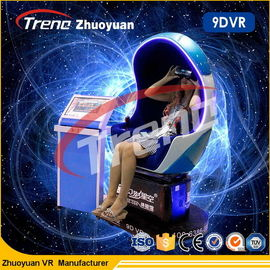 China Shopping Mall Electric Cylinder 1 / 2 / 3 Seats 9d Action Cinema VR Simulator CE factory