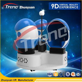 China Single Seats 2 Player 9D Action Cinemas 360°Panoramic View For Shopping Mall factory