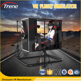 China 720 Degree Rotating Cockpit Flight Simulator Machine Experience Exciting Shooting Game factory