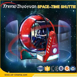 China 9D Virtual Reality Cinema Simulator Virtual Reality Space Flight Simulator For Game factory