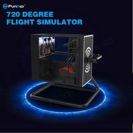 China 720° Virtual Reality Flight Simulator With Motion Control / Full-Digital Servo System factory