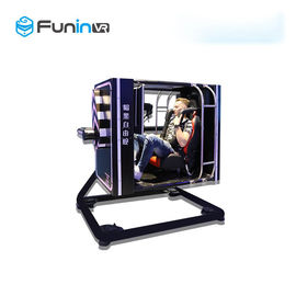 China AC 220 High Return Fly Motion 9D VR Flight Simulator One Player 50 Inch Screen factory